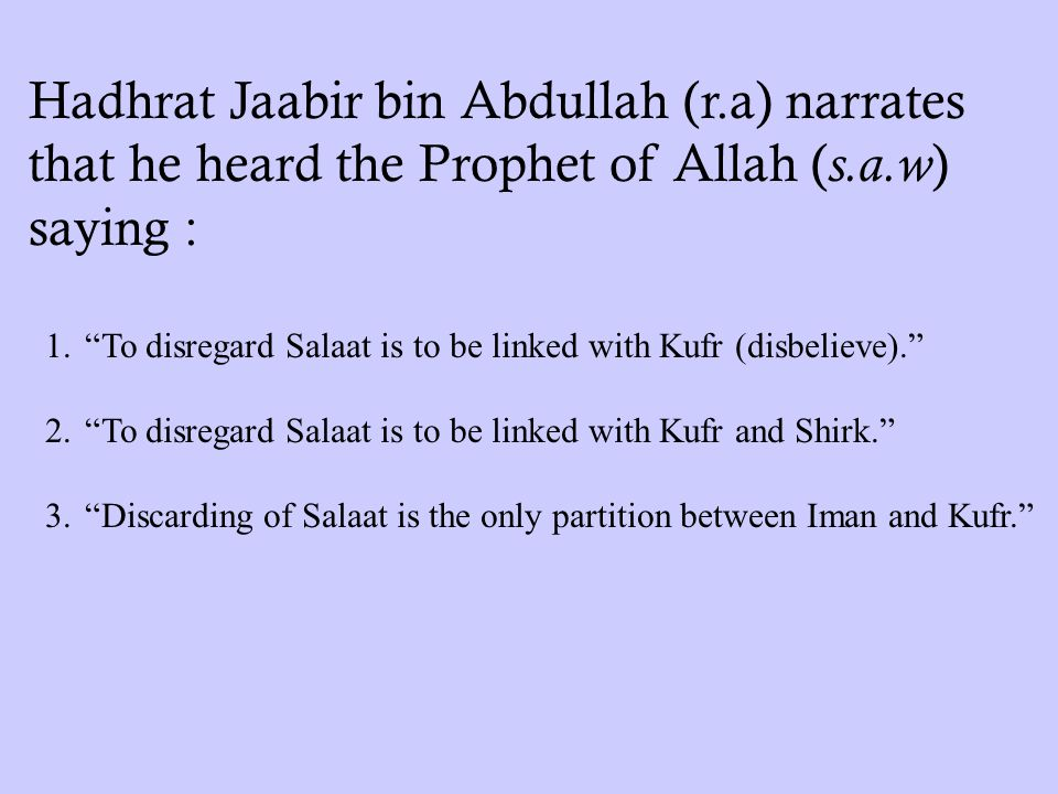There are a number of Hadith on this subject.