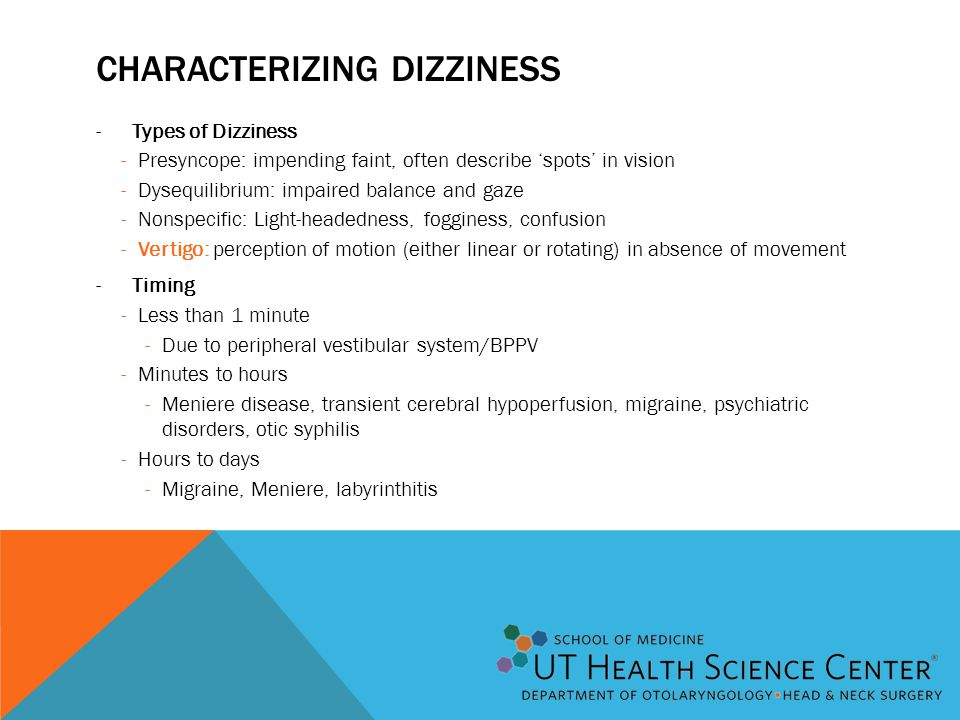 QUESTION In our patient, after completing full history and physical, what physical exam or test will help point to an inner ear etiology in diagnosing this patient's dizziness.