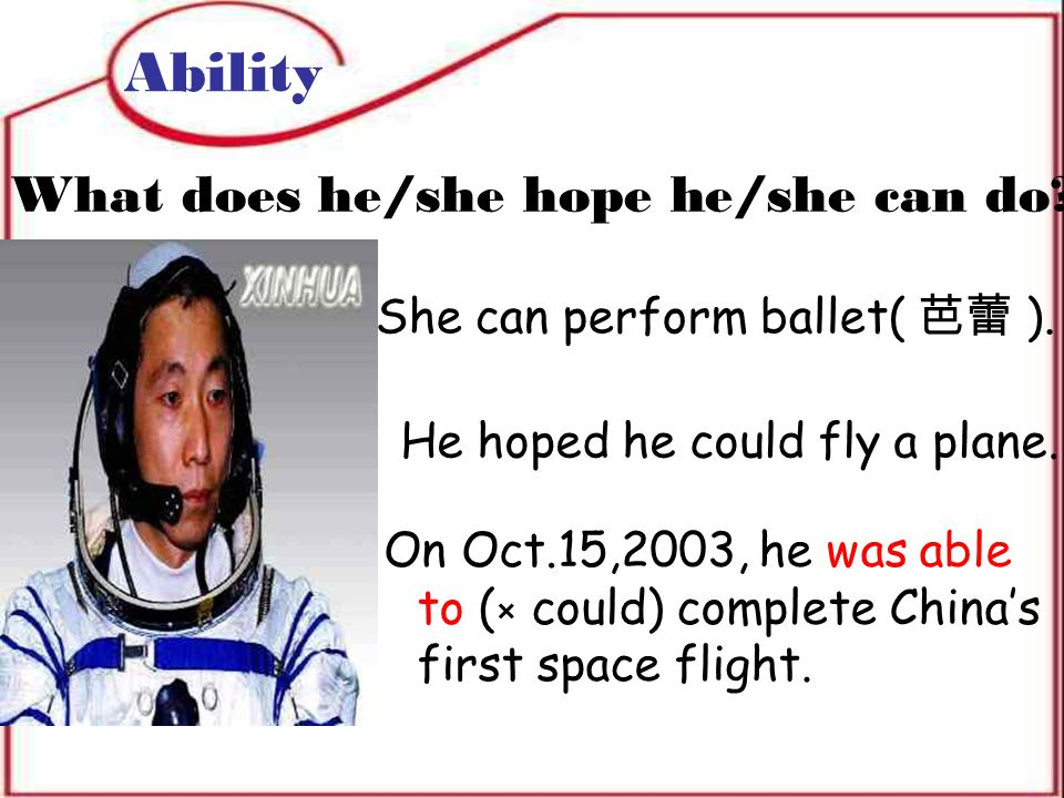 What does he/she hope he/she can do. Ability She can perform ballet( 芭蕾 ).