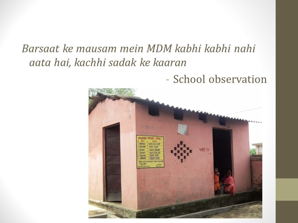 Barsaat ke mausam mein MDM kabhi kabhi nahi aata hai, kachhi sadak ke kaaran -School observation