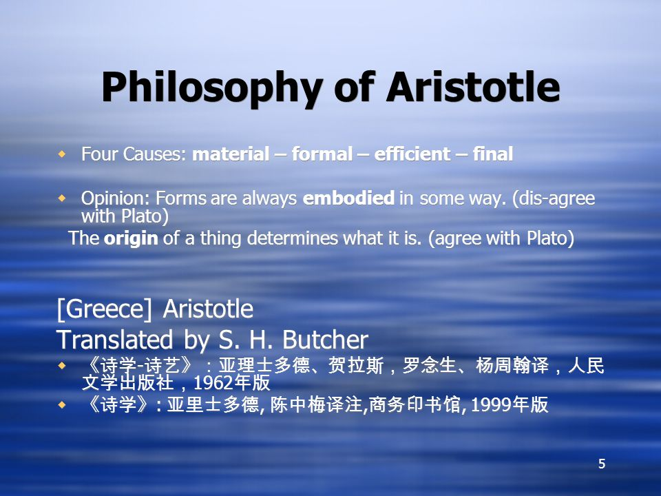 5 Philosophy of Aristotle  Four Causes: material – formal – efficient – final  Opinion: Forms are always embodied in some way.