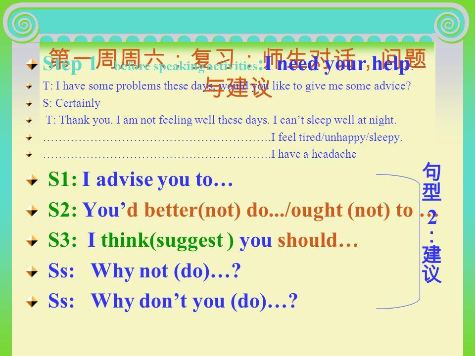 从句 找出文章中的定语从句和宾语从句, 并且翻译。