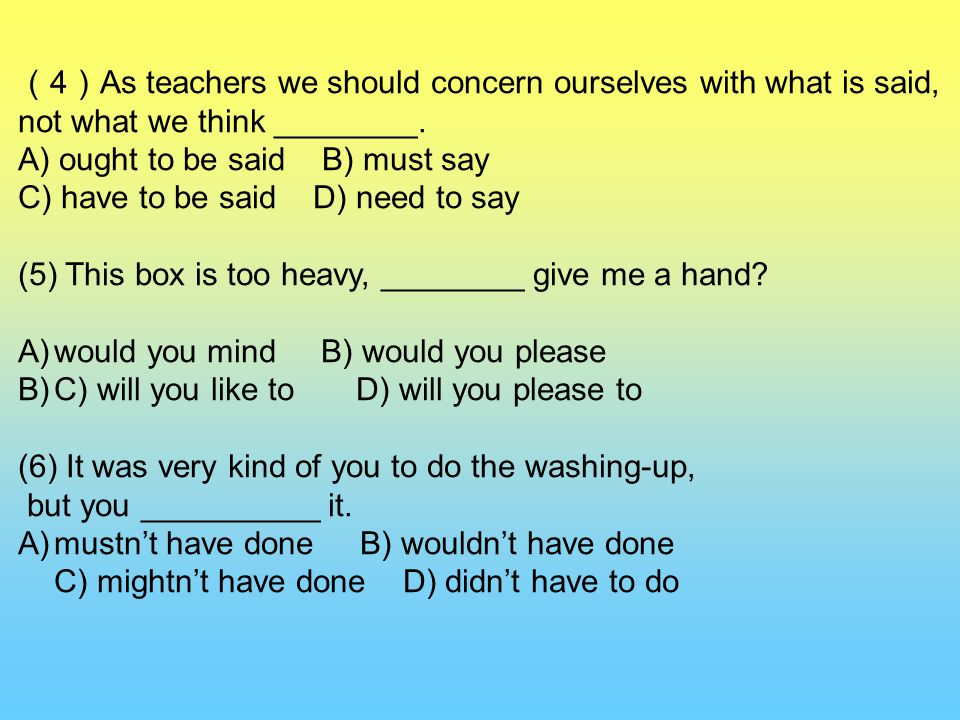( 4 ) As teachers we should concern ourselves with what is said, not what we think ________.