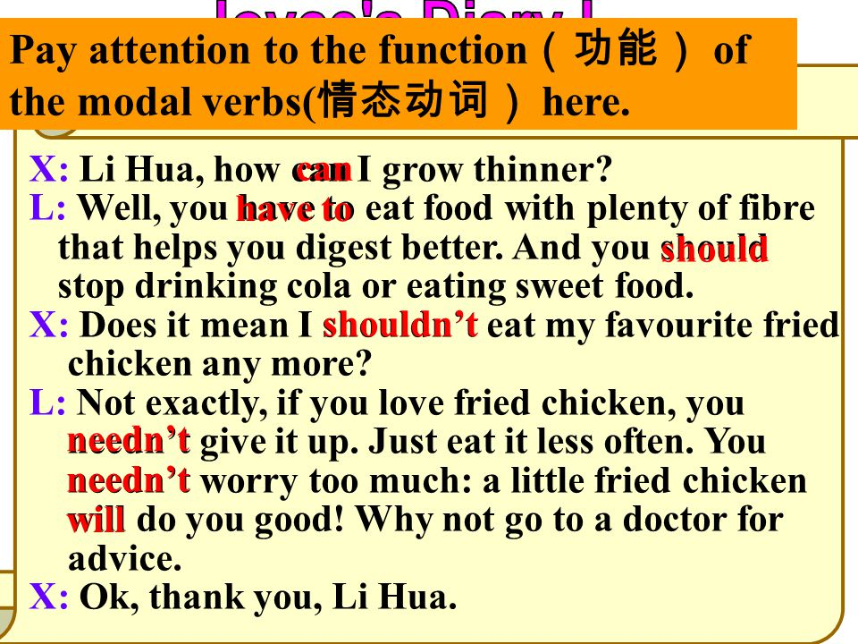 A conversation between Li Hua and me X: Li Hua, how can I grow thinner.