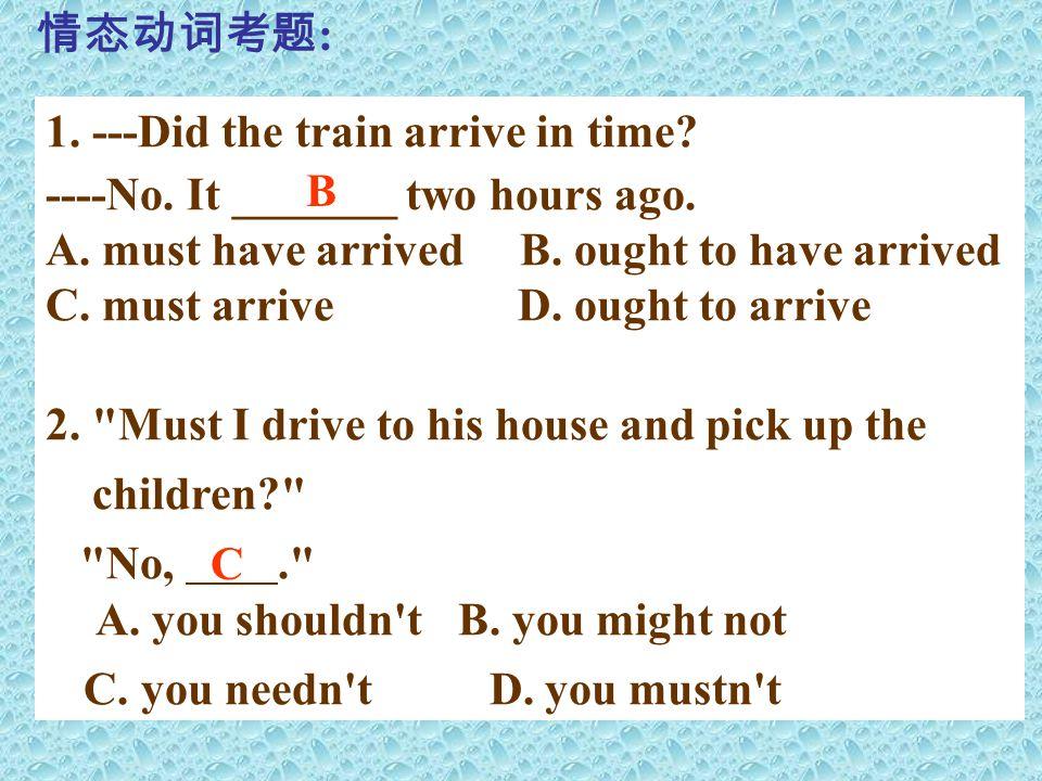 情态动词考题 : 1. ---Did the train arrive in time. ----No.