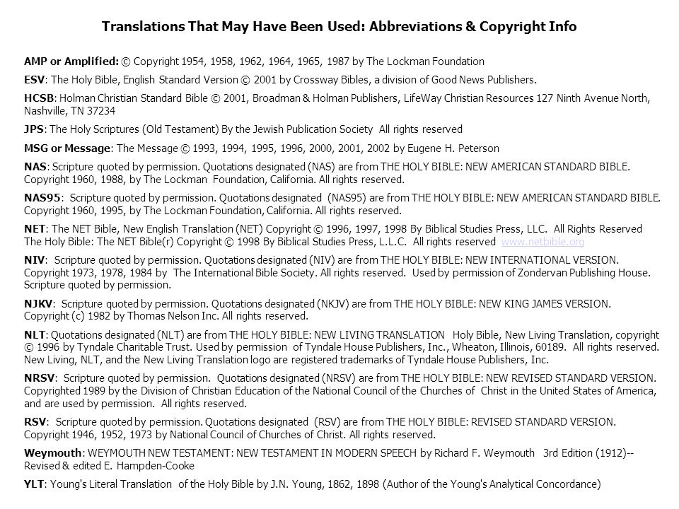 Translations That May Have Been Used: Abbreviations & Copyright Info AMP or Amplified: © Copyright 1954, 1958, 1962, 1964, 1965, 1987 by The Lockman Foundation ESV: The Holy Bible, English Standard Version © 2001 by Crossway Bibles, a division of Good News Publishers.