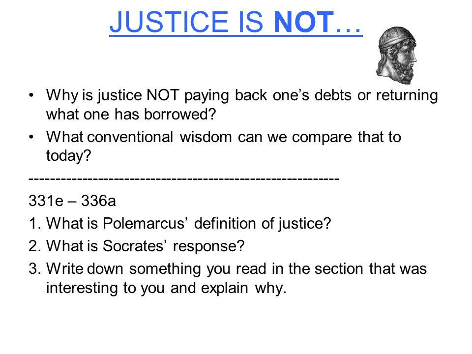 Does individual justice exist.