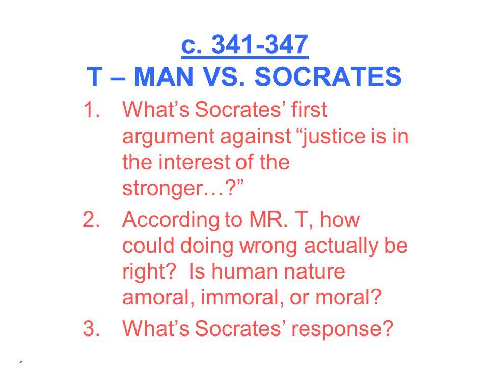 c. 341-347 T – MAN VS.