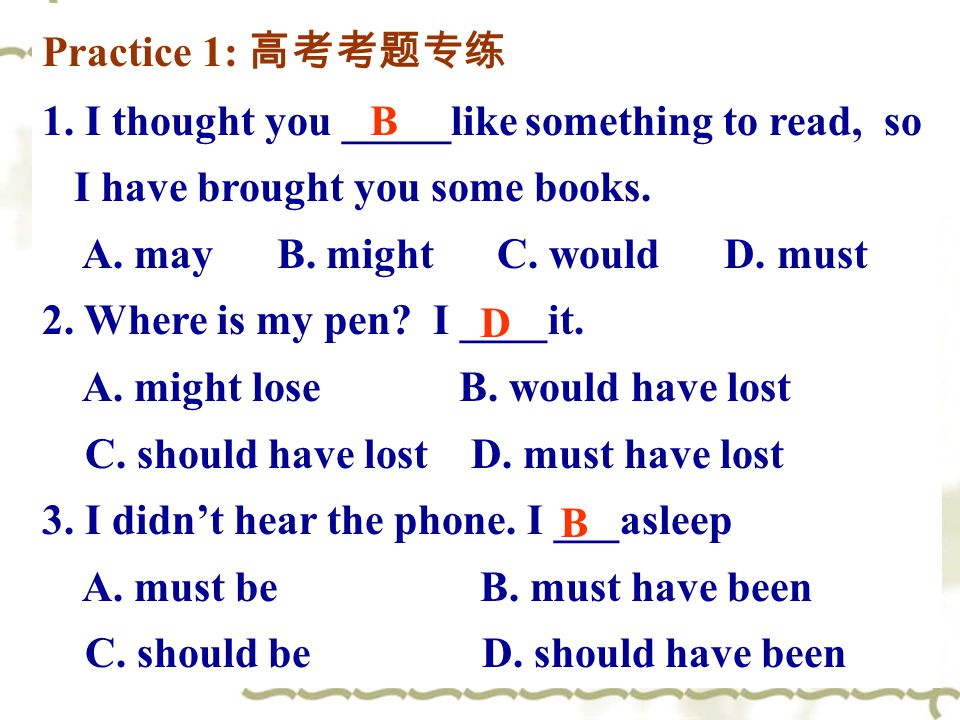 Practice 1: 高考考题专练 1. I thought you _____like something to read, so I have brought you some books.