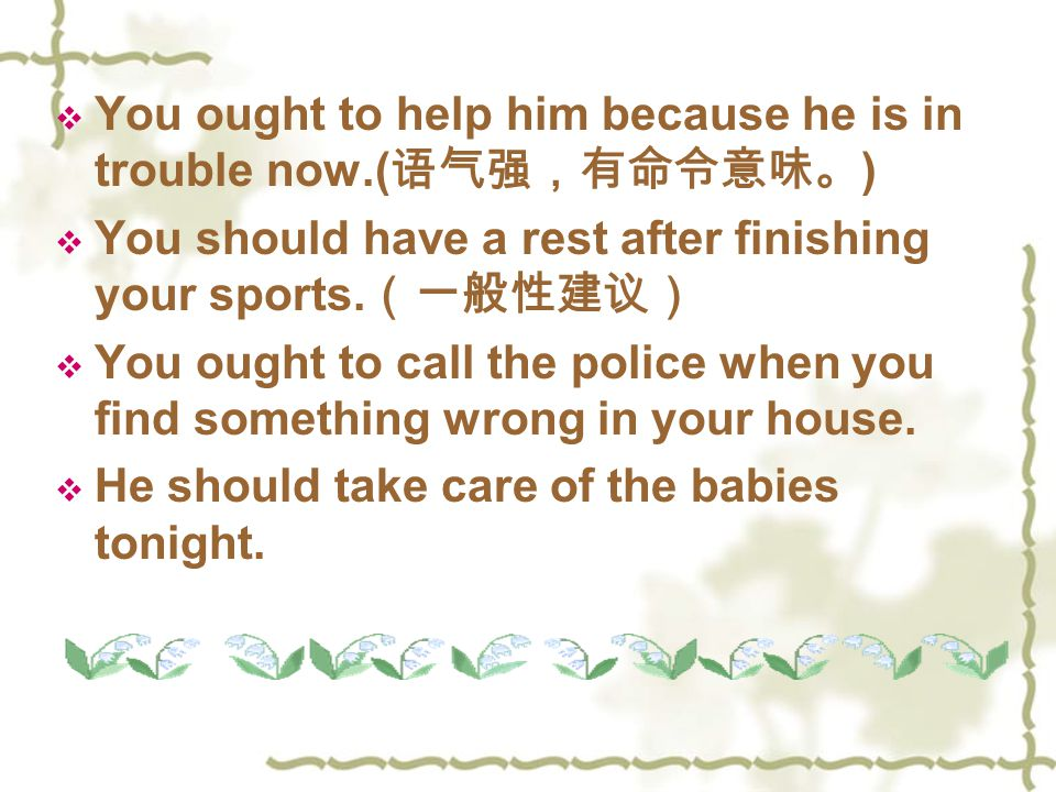 Practice 1: 高考考题专练 1.I thought you _____like something to read, so I have brought you some books.