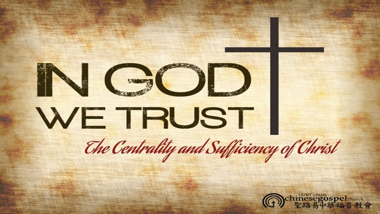 Sermon Series through Colossians 19-Oct The Word of Truth, The Gospel Col 1:1-8 26-Oct Living Life Pleasing to God Col 1:9-14 2-Nov Reconciliation through the Cross Col 1:15-23 9-Nov The Testimony of Suffering for the Cause Col 1:24-2:15 16-Nov A Shadow of Things to Come Col 2:16-3:4 23-Nov 90th Anniversary Celebration Weekend - Rev.