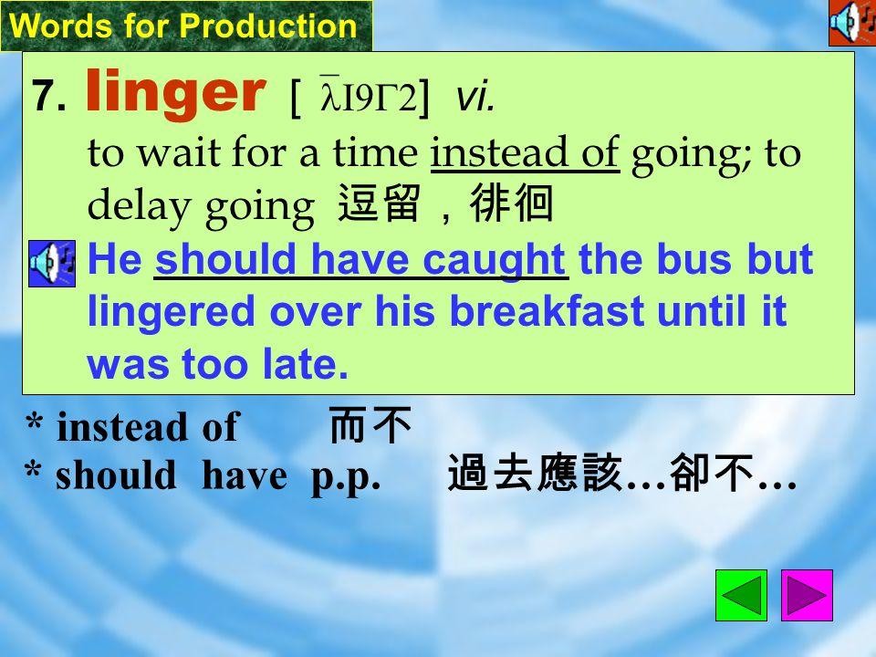 6. occur [ 1`k3 ] vi.