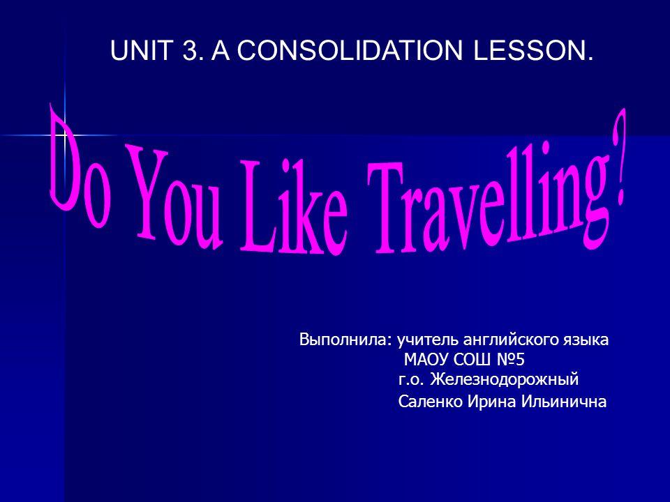 UNIT 3. A CONSOLIDATION LESSON. Выполнила: учитель английского языка МАОУ СОШ №5 г.о.
