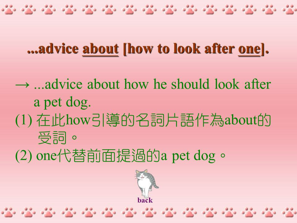 ...advice about [how to look after one]. →...advice about how he should look after a pet dog.