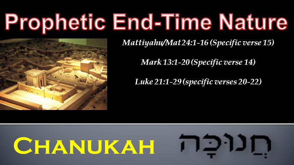 Chanukah Mattiyahu/Mat 24:1-16 (Specific verse 15) Mark 13:1-20 (Specific verse 14) Luke 21:1-29 (specific verses 20-22)
