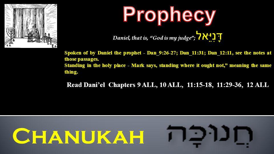 """Chanukah Daniel, that is, """"God is my judge""""; דָּנִיֵּאל Spoken of by Daniel the prophet - Dan_9:26-27; Dan_11:31; Dan_12:11, see the notes at those pa"""