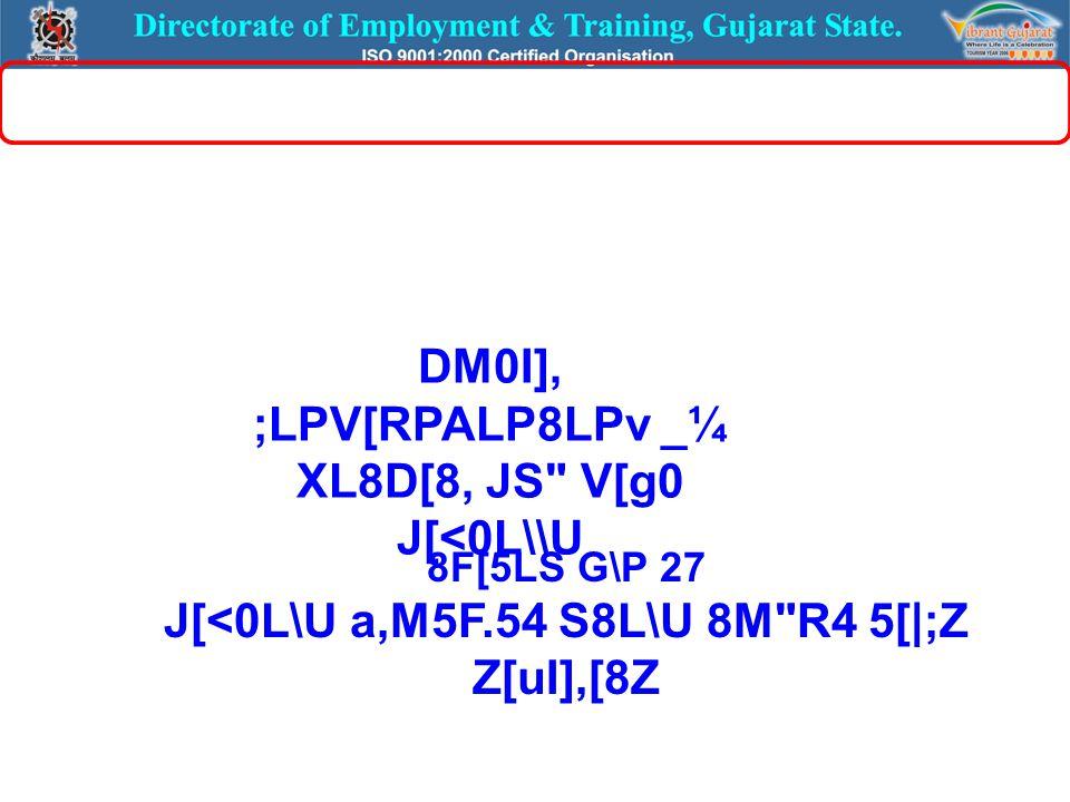DM0I], ;LPV[RPALP8LPv _¼ XL8D[8, JS V[g0 J[<0L\\U 8F[5LS G\P 27 J[<0L\U a,M5F.54 S8L\U 8M R4 5[|;Z Z[uI],[8Z
