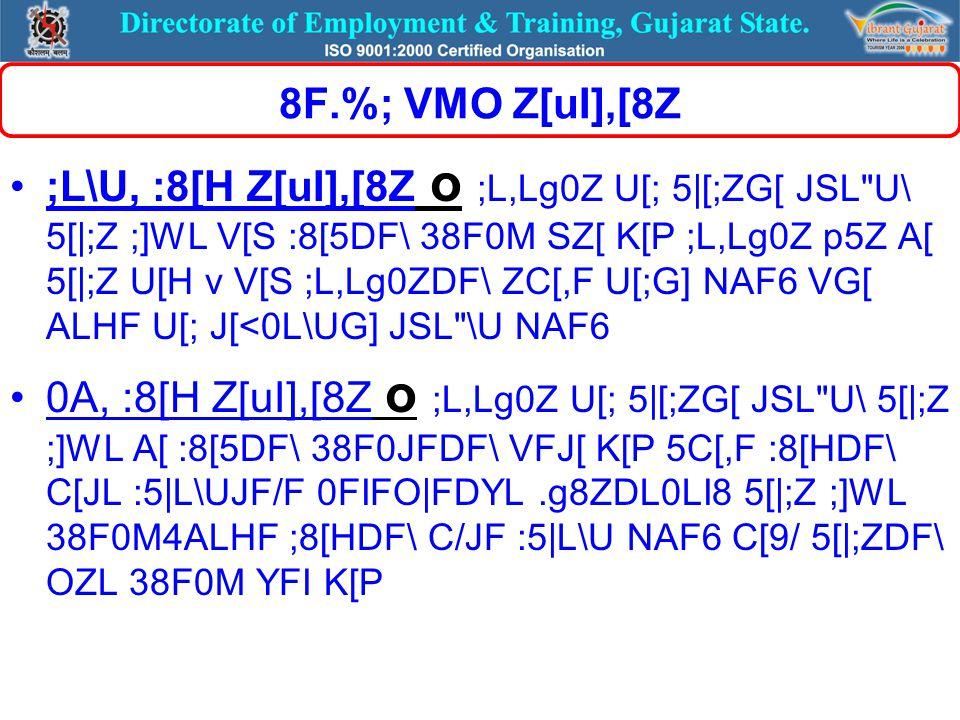 8F.%; VMO Z[uI],[8Z ;L\U, :8[H Z[uI],[8Z o ;L,Lg0Z U[; 5|[;ZG[ JSL U\ 5[|;Z ;]WL V[S :8[5DF\ 38F0M SZ[ K[P ;L,Lg0Z p5Z A[ 5[|;Z U[H v V[S ;L,Lg0ZDF\ ZC[,F U[;G] NAF6 VG[ ALHF U[; J[<0L\UG] JSL \U NAF6 0A, :8[H Z[uI],[8Z o ;L,Lg0Z U[; 5|[;ZG[ JSL U\ 5[|;Z ;]WL A[ :8[5DF\ 38F0JFDF\ VFJ[ K[P 5C[,F :8[HDF\ C[JL :5|L\UJF/F 0FIFO|FDYL.g8ZDL0LI8 5[|;Z ;]WL 38F0M4ALHF ;8[HDF\ C/JF :5|L\U NAF6 C[9/ 5[|;ZDF\ OZL 38F0M YFI K[P