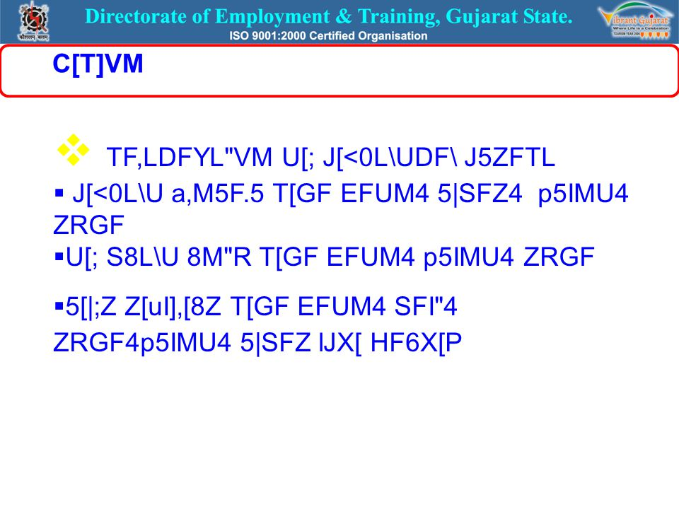  TF,LDFYL VM U[; J[<0L\UDF\ J5ZFTL  J[<0L\U a,M5F.5 T[GF EFUM4 5|SFZ4 p5IMU4 ZRGF  U[; S8L\U 8M R T[GF EFUM4 p5IMU4 ZRGF  5[|;Z Z[uI],[8Z T[GF EFUM4 SFI 4 ZRGF4p5IMU4 5|SFZ lJX[ HF6X[P C[T]VM