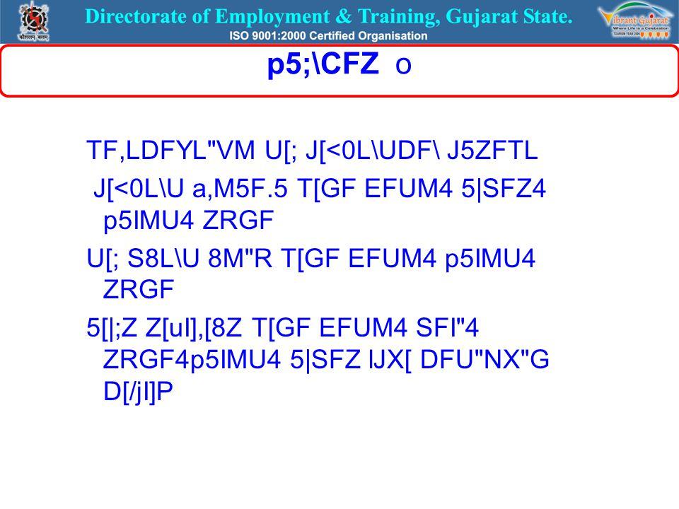 p5;\CFZ o TF,LDFYL VM U[; J[<0L\UDF\ J5ZFTL J[<0L\U a,M5F.5 T[GF EFUM4 5|SFZ4 p5IMU4 ZRGF U[; S8L\U 8M R T[GF EFUM4 p5IMU4 ZRGF 5[|;Z Z[uI],[8Z T[GF EFUM4 SFI 4 ZRGF4p5IMU4 5|SFZ lJX[ DFU NX G D[/jI]P