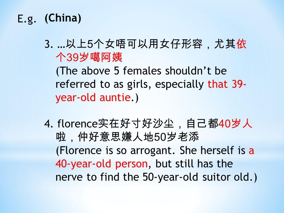 (China) 3.