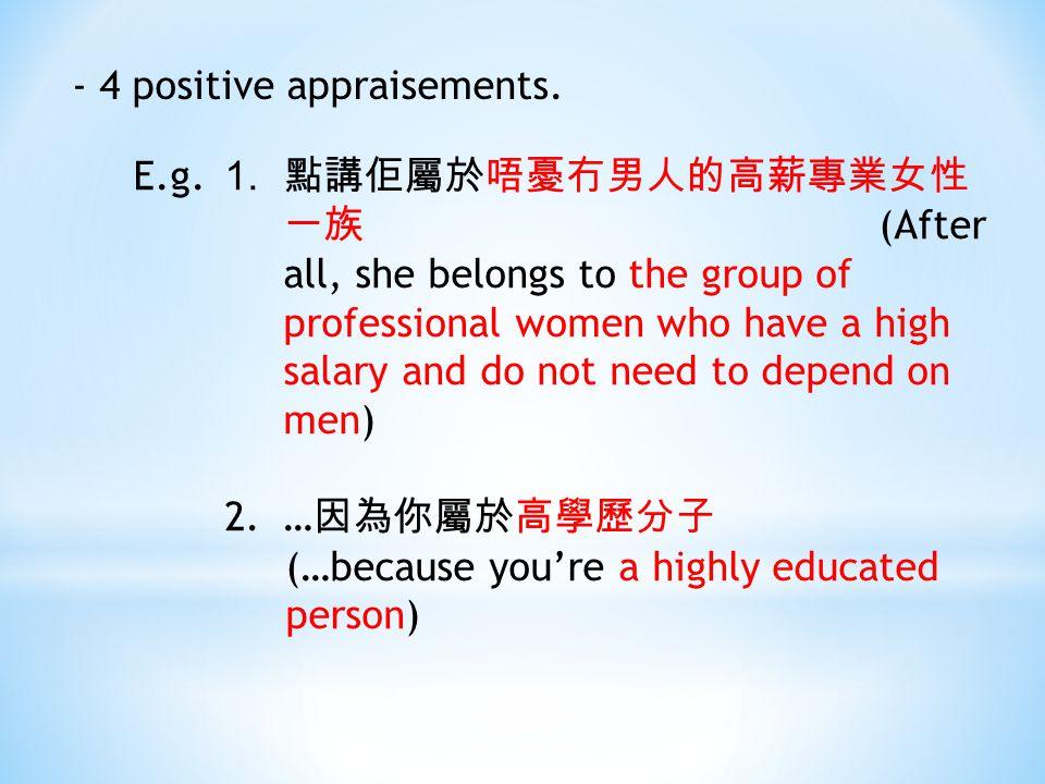 - 4 positive appraisements. 1.