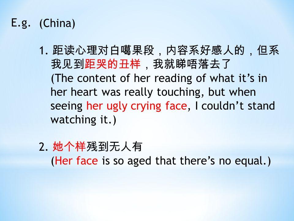 (China) 1.