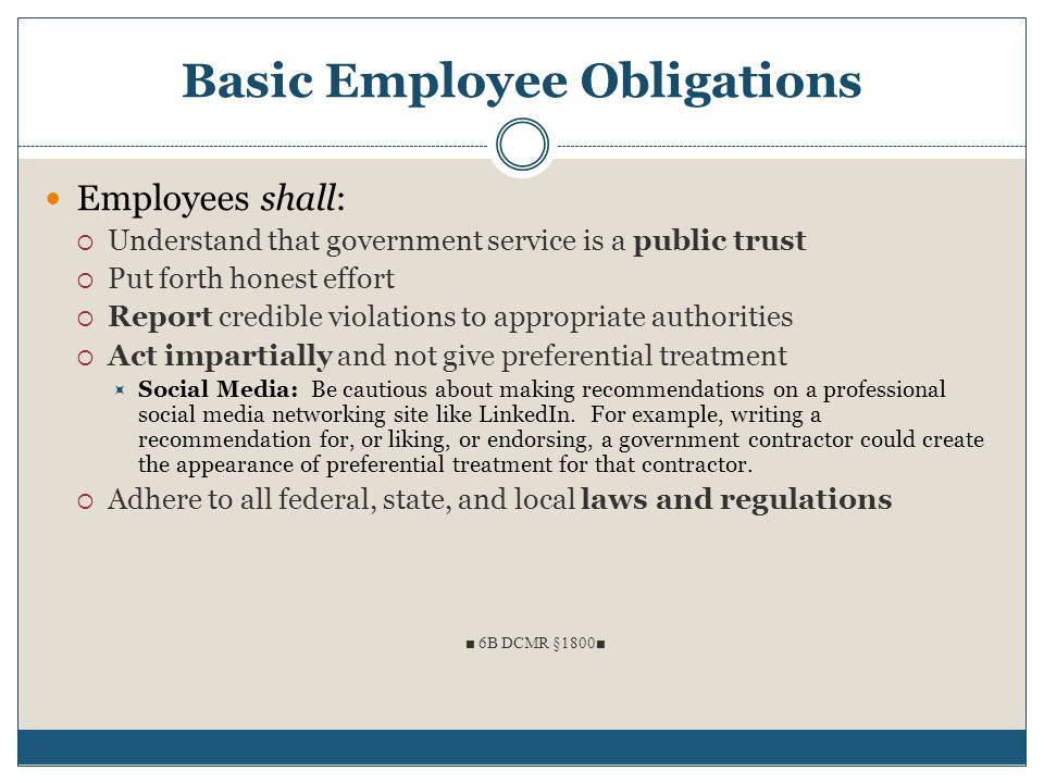 Basic Employee Obligations Employees shall:  Understand that government service is a public trust  Put forth honest effort  Report credible violati