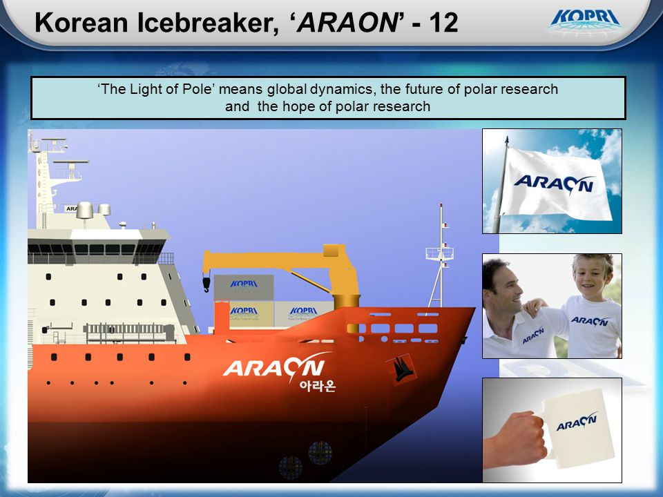 'The Light of Pole' means global dynamics, the future of polar research and the hope of polar research Korean Icebreaker, 'ARAON' - 12