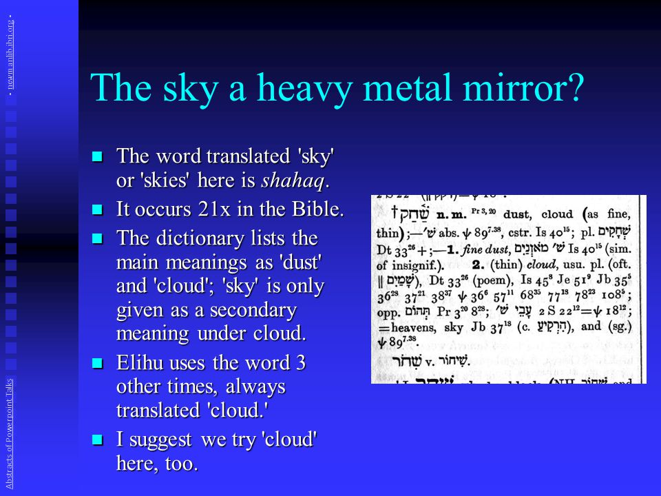 The sky a heavy metal mirror. The word translated sky or skies here is shahaq.