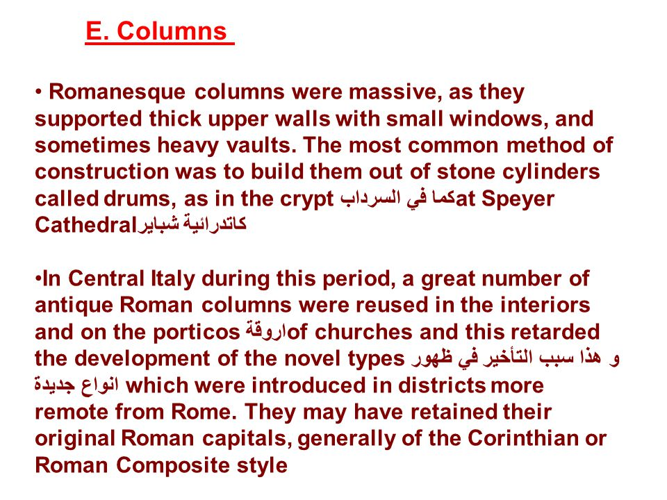 Romanesque columns were massive, as they supported thick upper walls with small windows, and sometimes heavy vaults. The most common method of constru