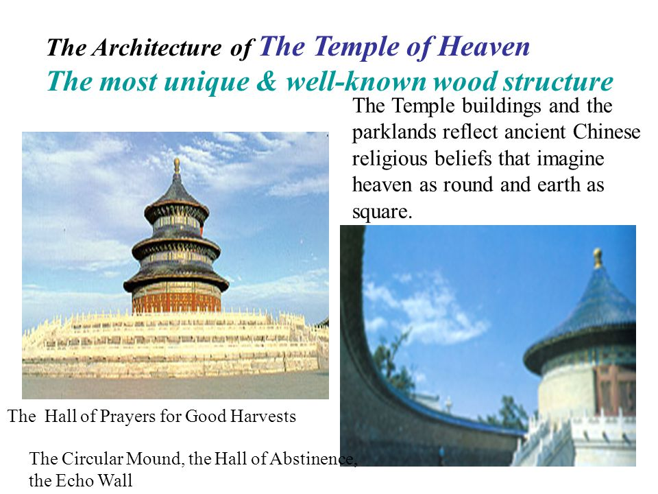 The Architecture of The Temple of Heaven The most unique & well-known wood structure The Temple buildings and the parklands reflect ancient Chinese re