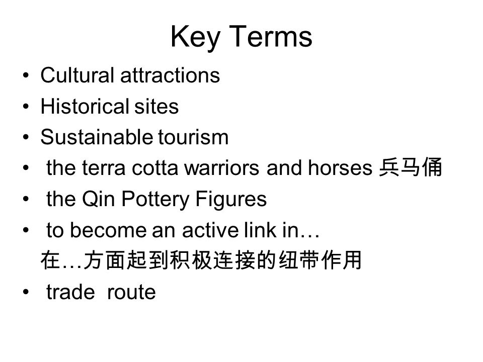 7.2 The Arrangement  Are the terra cotta warriors and horses arranged the way they were when unearthed.