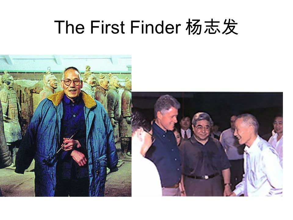The First Finder 杨志发