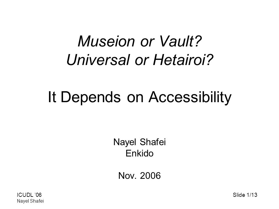 ICUDL '06Slide 1/13 Nayel Shafei Museion or Vault.