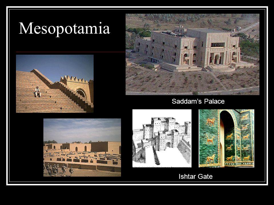 Mesopotamia Saddam's Palace Ishtar Gate