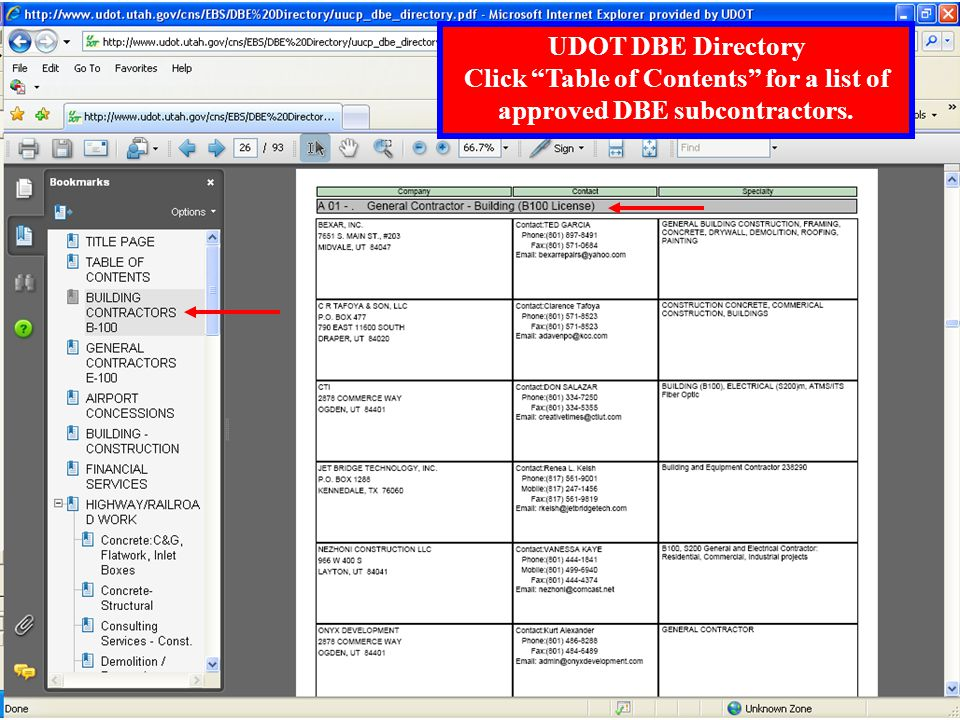 Follow Download Instructions to update DBE Directory File on your Computer.