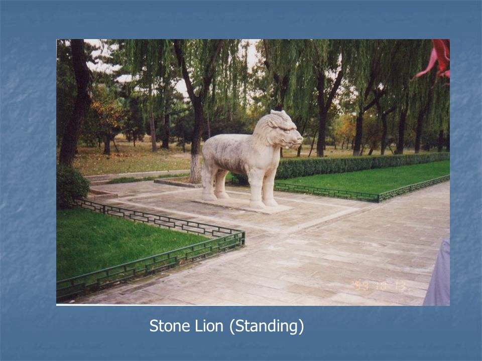 Stone Lion (Standing)