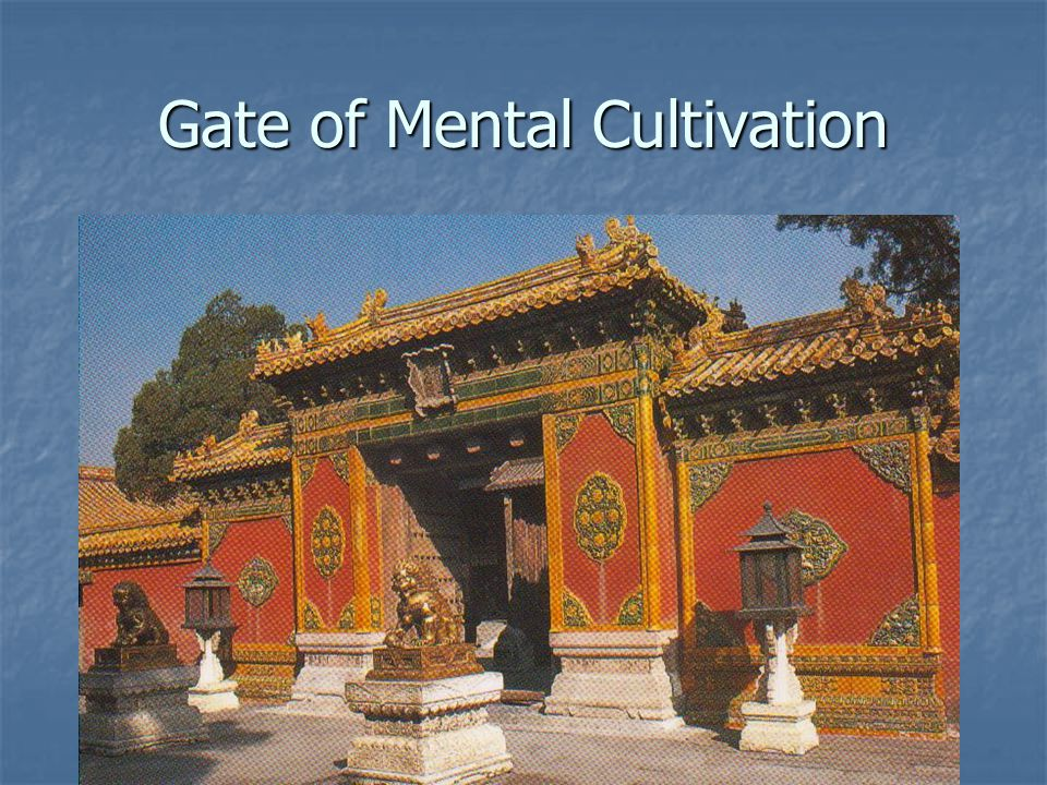 Gate of Mental Cultivation