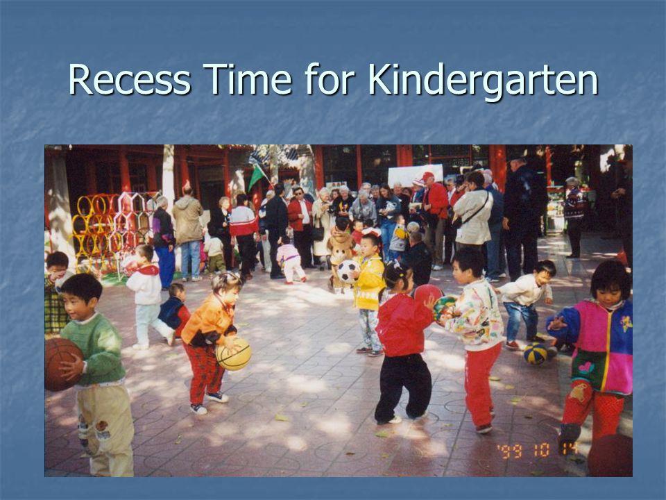 Recess Time for Kindergarten