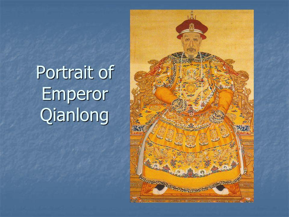 Portrait of Emperor Qianlong