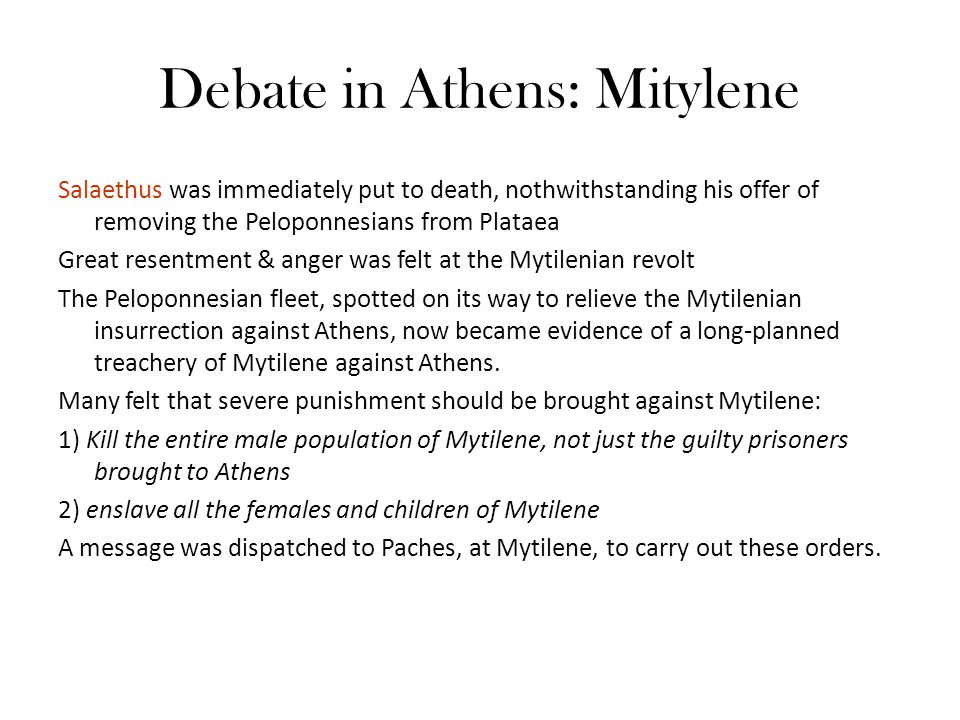 Debate in Athens: Mitylene Salaethus was immediately put to death, nothwithstanding his offer of removing the Peloponnesians from Plataea Great resent