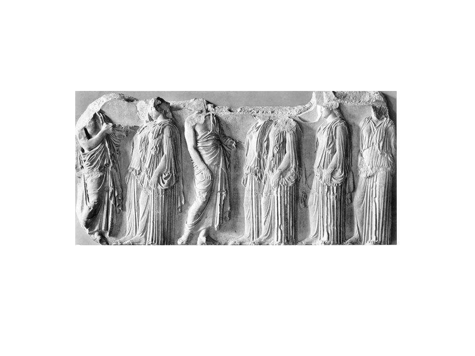 Ara Pacis Augustae, detail, Rome, 13-9 BCE