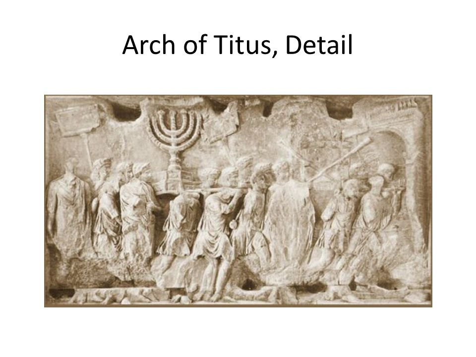 Arch of Titus, Rome, 81 CE
