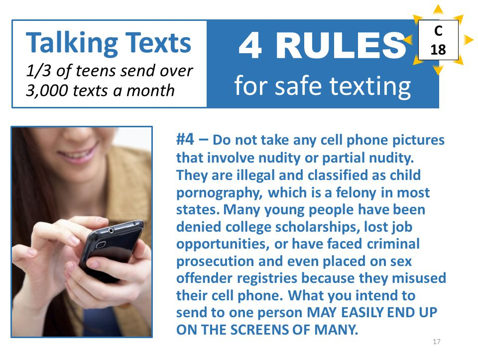 #4 – Do not take any cell phone pictures that involve nudity or partial nudity.