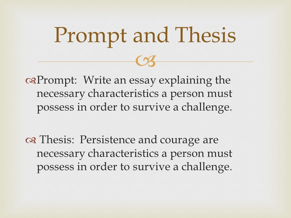 courage thesis essay Free essay reviews recent essays february 17 december 10 in your essay the word courage has lots of attributes and lots of benefits.