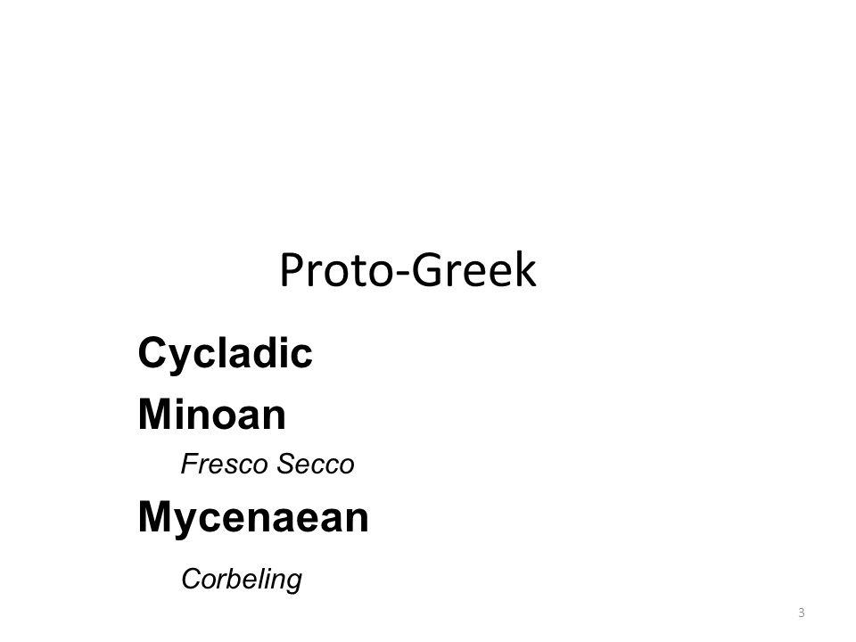 3 Proto-Greek Cycladic Minoan Fresco Secco Mycenaean Corbeling