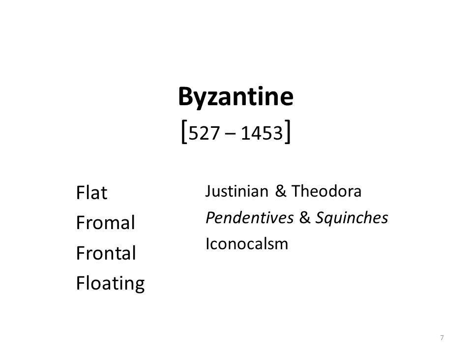 7 Byzantine [ 527 – 1453 ] Flat Fromal Frontal Floating Justinian & Theodora Pendentives & Squinches Iconocalsm