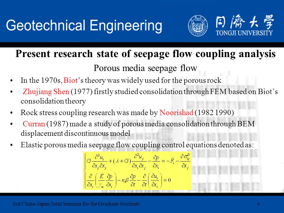 3rd China-Japan Joint Seminar for the Graduate Students5 Fracture media seepage flow Single fracture face seepage flow Cube law Lomize and Louis's experiment through imitated natural fracture Fracture net seepage flow Double media model Snow (1968), Oda (1986), Yuxing Xiao (1997 1999) Non-double media model (Equivalent continuous media model & Discrete fracture media model) Wilson&Witherspoon (1974), Noorishad (1985), Enzhi Wang (1998), Xiaoming Ji (2003)