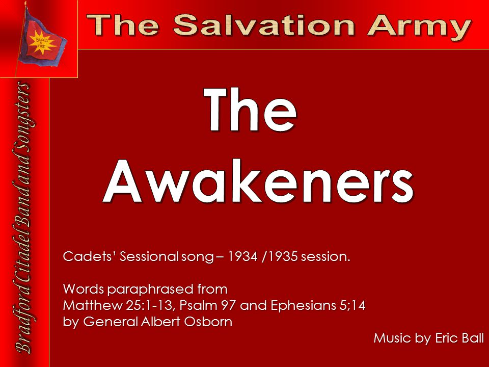 Cadets' Sessional song – 1934 /1935 session.
